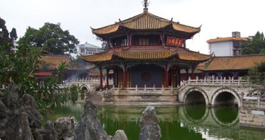 Kunming Garden