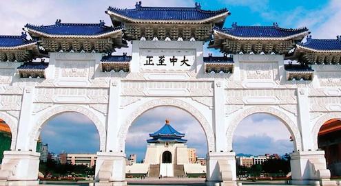 forculcap-Taipei