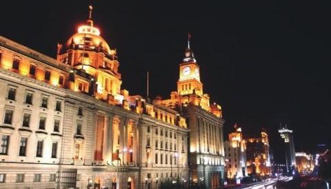 shanghai-480x274
